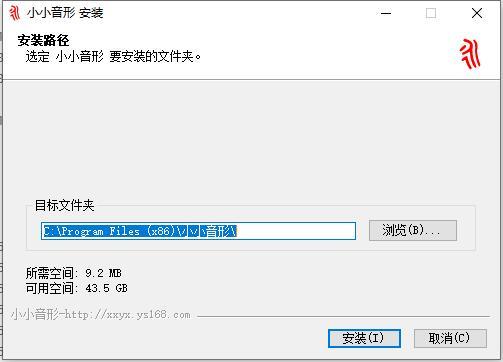 小小音形输入法v2020.05.16 整句版